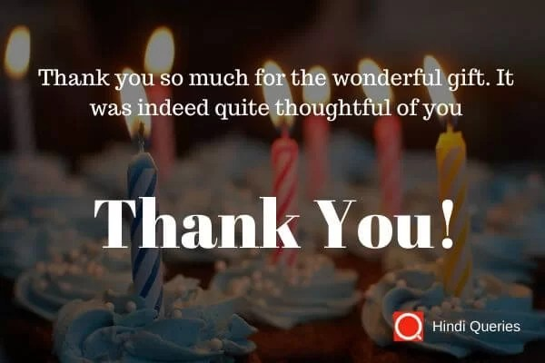 thanks wishes for birthday wishes Hindi Queries