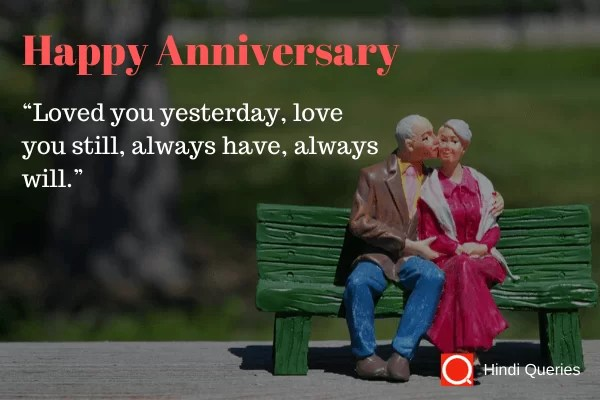 happy anniversary images for husband wishing a happy anniversary Hindi Queries