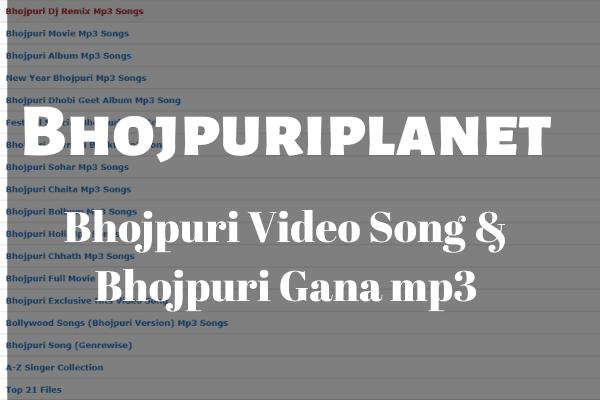 Bhojpuriplanet Bhojpuri Gana mp3 and Bhojpuri video song