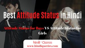 100+ Best Attitude Status in Hindi, Attitude Status for Girls & Attitude Status in Hindi for Boy