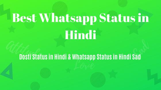 Best 100+ Whatsapp Status in Hindi, Sad Hindi WhatsApp Status & Love Status in Hindi