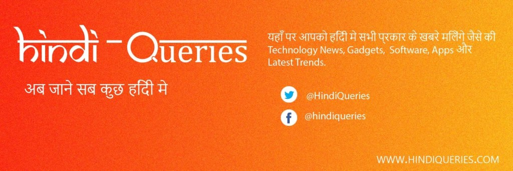 Hindi Queries Banner