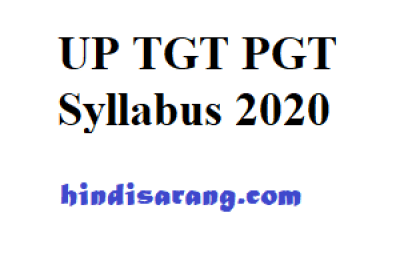 up-tgt-pgt-syllabus
