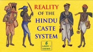 Read more about the article What is cast, Meaning, definition, Cast system in India, Cast based Discrimination