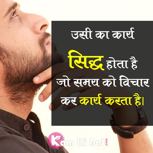 hindi shayari5