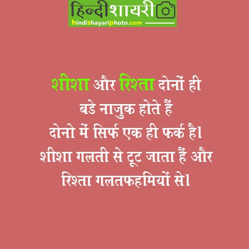 Very Sad Shayari In Hindi