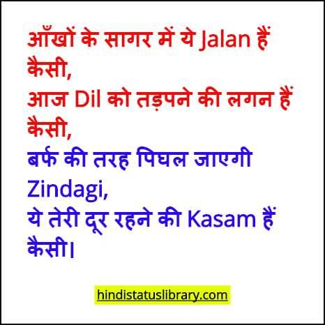 love shayari in hindi photo download