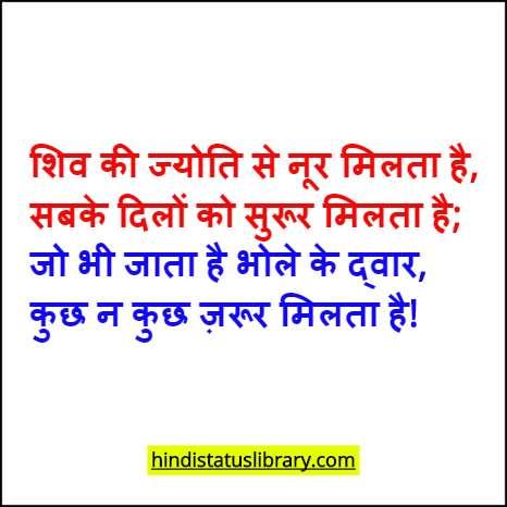 mahashivratri image hd