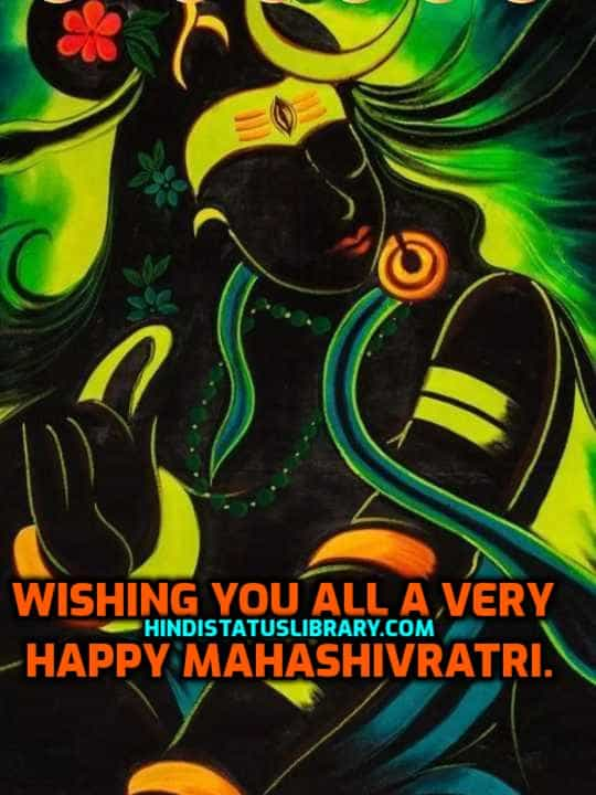 mahashivratri images hd download