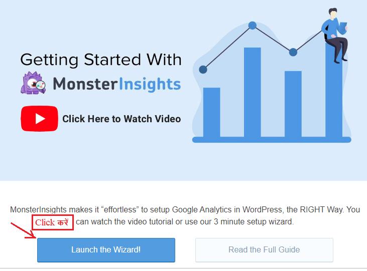 Google Analytics Se Blog Traffic Kaise Dekhen10