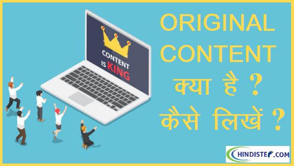 Original Content is King
