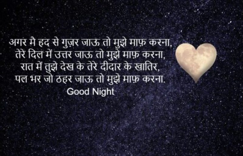 gud nyt messages