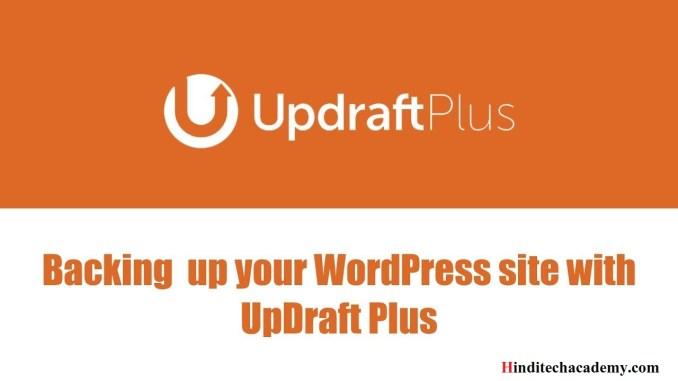 WordPress Website Backup के लिए सबसे अच्छी Top 5 Plugins कौन है |