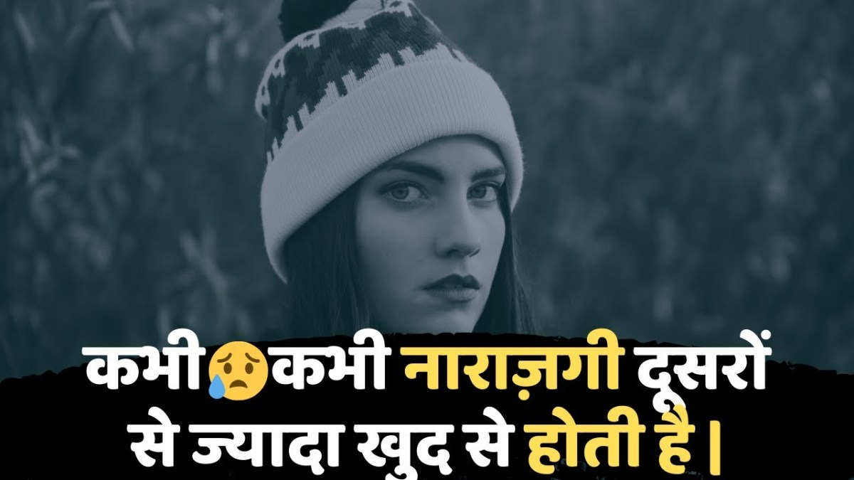 Alone Status in Hindi For Whatsapp