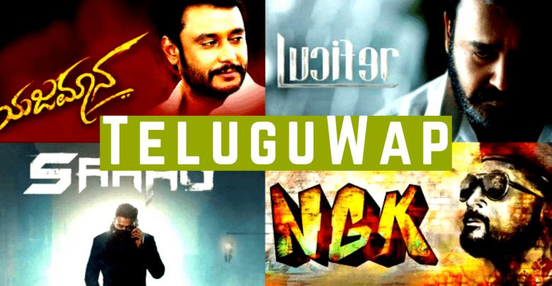 Teluguwap 2020 website