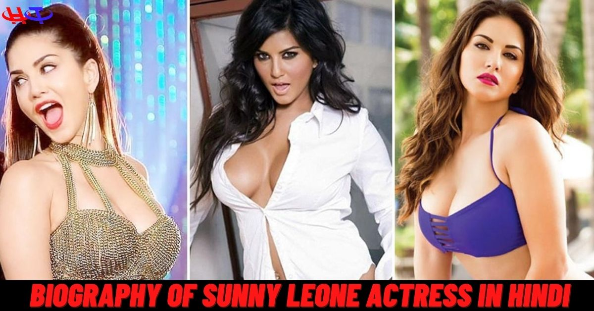 Biography of Sunny Leone Actress in Hindi