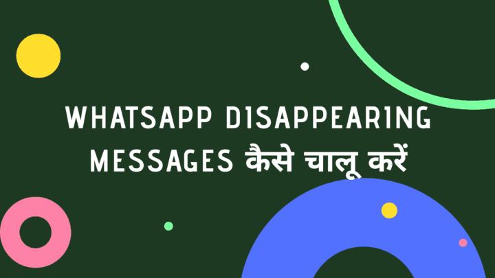 WhatsApp disappeared