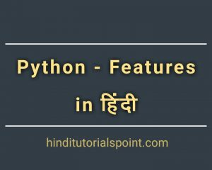 features of python in hindi