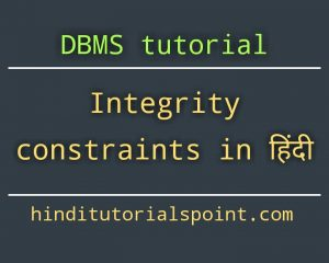 integrity constraints in dbms in hindi, Types of Integrity Constraint, Domain constraints, Entity integrity constraints, Referential Integrity Constraints, Key constraints,domain integrity constraints in hindi, integrity constraints in dbms notes, domain integrity in dbms in hindi, entity integrity constraints in dbms, enforcing integrity constraints in dbms, domain integrity in hindi, referential integrity in dbms,
