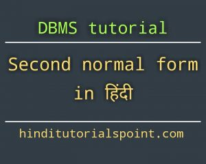 Second Normal Form in DBMS in Hindi (2NF),normalization in dbms, 1nf 2nf 3nf normalization examples in hindi, 2nd normal form in dbms, 1nf in dbms in hindi, 3rd normal form in hindi, functional dependency in dbms in hindi, step by step normalization example,