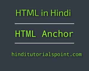 anchor tag in html in hindi