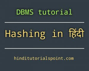 hashing in dbms in hindi