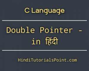 Pointer to Pointer in C in Hindi