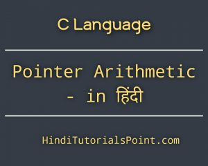 pointer arithmetic in c in hindi