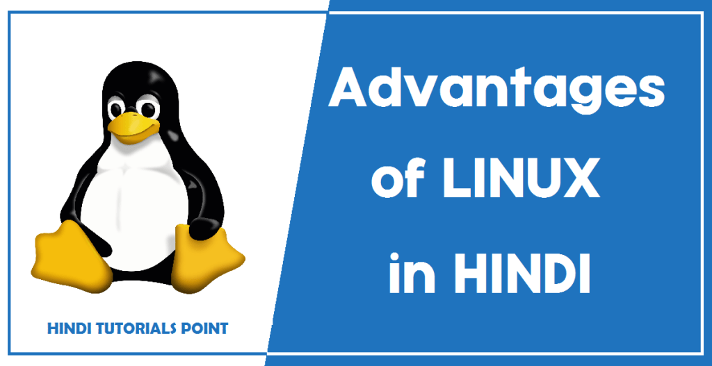 Advantages of Linux operating system in hindi