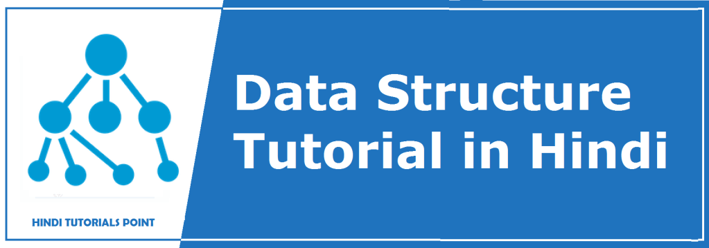 Learn data structures in hindi