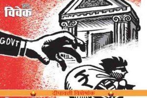 भारतीय दिवालिया और ॠण शोधन अक्षमता बोर्ड