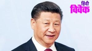 Read more about the article खतरनाक है शी जिनफिंग का फिर सम्राट बनना