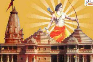 Read more about the article सिया राम मय अवनि अम्बर, और अयोध्या धुरी महत्तर