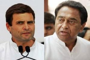 Read more about the article राहुल ने कमलनाथ के बयान को बताया गलत
