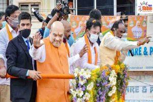 Read more about the article हैदराबाद में भाजपा के सफल होने के मायने