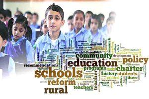 Read more about the article जैसी आज की शिक्षा वैसा कल का भारत