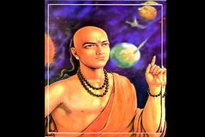 Read more about the article हिंदुस्तान ने सब को गणित सिखाया