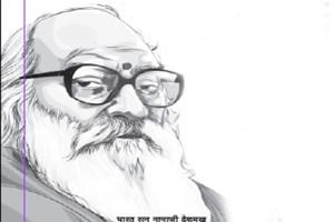 Read more about the article राष्ट्र-धर्म के अग्रदूत  भारत रत्न नानाजी देशमुख