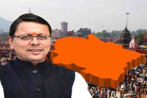 Read more about the article उत्तराखंड के मुख्यमंत्री पुष्कर सिंह धामी