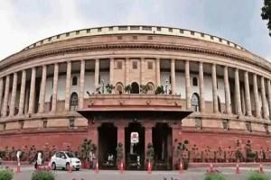 Read more about the article सिकुड़ती जा रही संसद में  रचनात्मक बहस