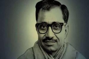 Read more about the article भारतबोध के साथ वैश्विक कल्याण का पथ 'एकात्म दर्शन'