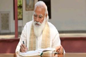 """Read more about the article भारतीय राजनीति में नरेंद्र """"मोदी"""" होने के मायने"""