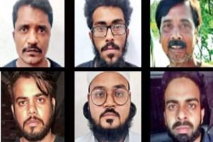 Read more about the article इन  गिरफ्तारियों ने आतंकवाद के खतरे को फिर सामने लाया