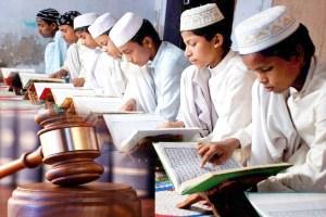 Read more about the article धार्मिक शिक्षण संस्थानों को सरकारी अनुदान?