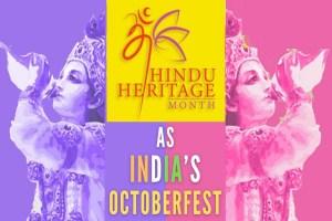 Read more about the article अमेरिकी समाज में हिंदू विचार क्यों हुआ इतना प्रतिष्ठित