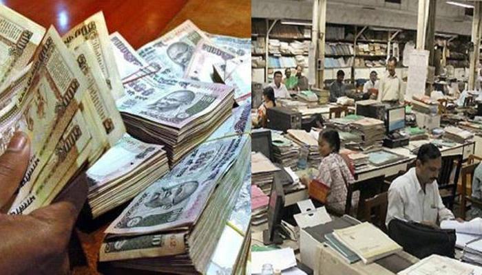 राज्यसभा कर्मियों के महंगाई भत्ते पर लगी रोक, केन्द्रीय कर्मियों को भी नहीं मिलेगा डेढ़ साल का बकाया