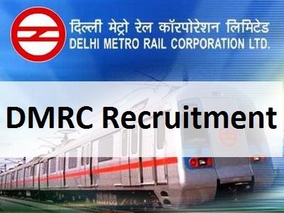 दिल्ली मेट्रो में नौकरी पाने का बेहतरीन मौका, आज ही कर दें अपना आवेदन
