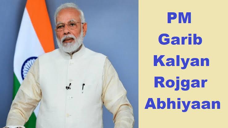 प्रधानमंत्री नरेन्द्र मोदी आज करेंगे गरीबों के कल्याण के लिए नई रोजगार योजना का शुभारंभ, यूपी के 31 जिलों के लोगों को मिलेगा इसका सीधा लाभ