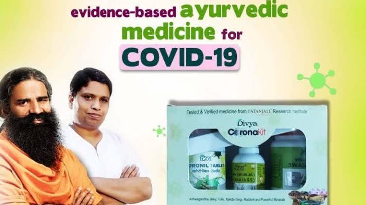 पतंजलि की कोरोनिल दावा के लिए बाबा रामदेव ने किया बड़ा ऐलान, मुफ्त में देंगे मरीजों को दवा