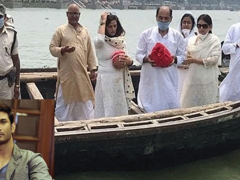 सुशांत सिंह राजपूत ने 3 दिन पहले ही दे दिए थे आत्महत्या के संकेत, ये रहे उसके सबूत